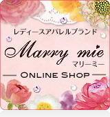 Marry mie