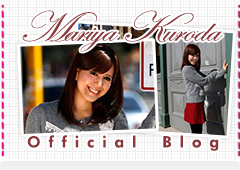黒田麻理耶公式ブログ