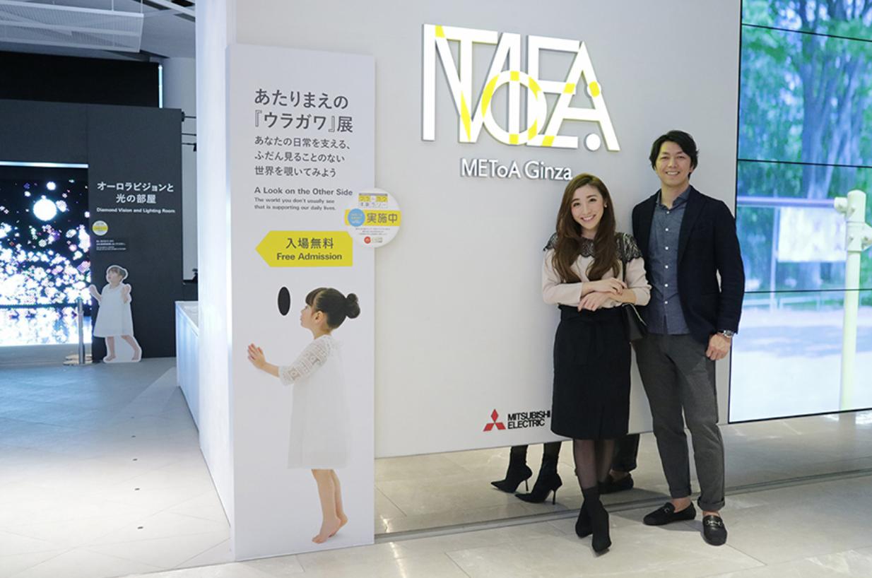 高橋勲・東條恭子が「METoA Ginza」の紹介記事に登場中です🌌