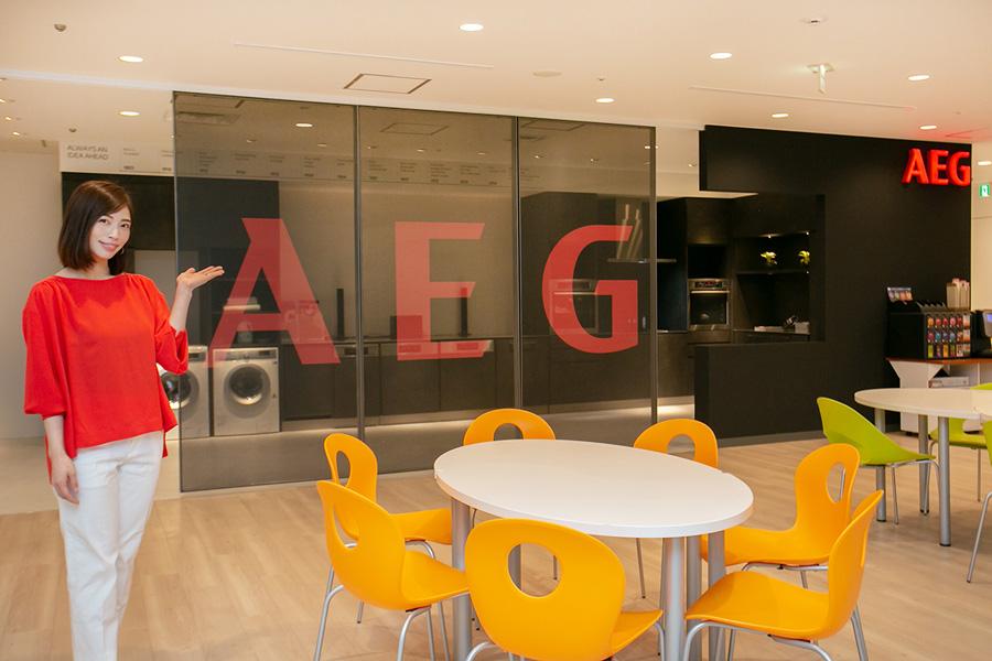 上野仁美がLet's enjoy tokyoで「AEG」のショールームを紹介しています🏡