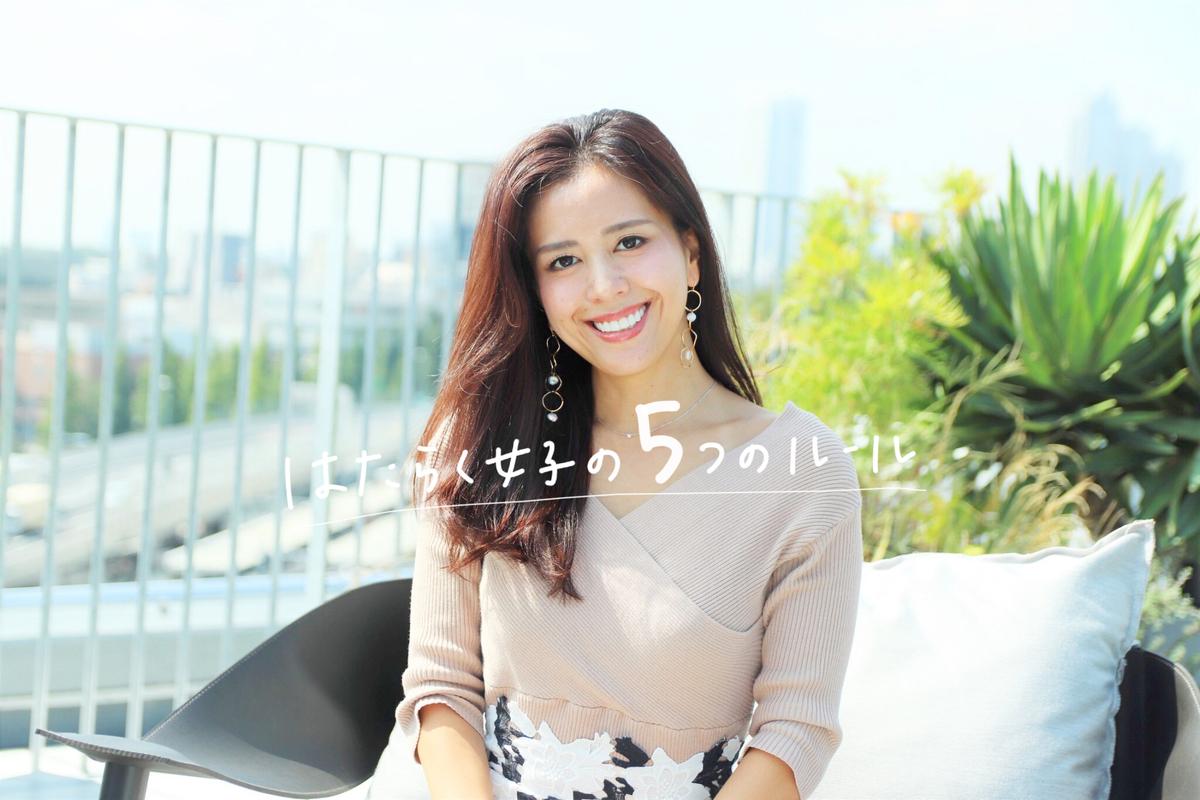 弊社代表、黒田麻理耶がCinqのインタビュー記事で紹介されています💁♀️✨