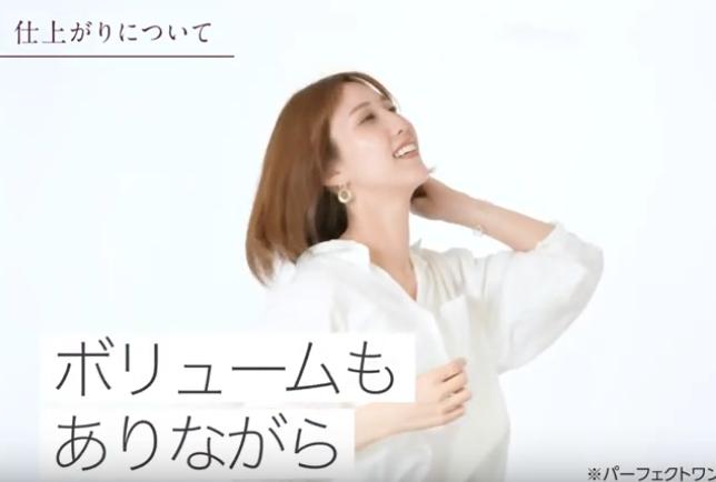 5名出演!📸  新日本製薬 公式YouTubeチャンネル内の「P1シャンプー動画」